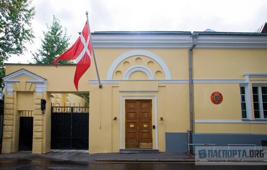 Посольство Дании в Москве - официальный сайт, адрес и телефон