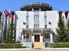 Генеральное консульство Монголии в Улан-Удэ