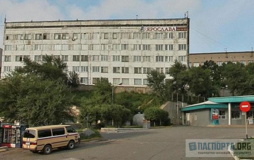 Консульство Германии во Владивостоке