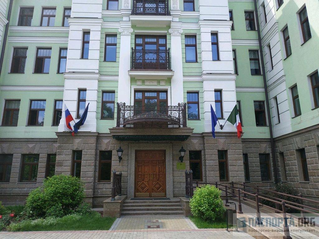Консульство Италии в Екатеринбурге - официальный сайт, адрес