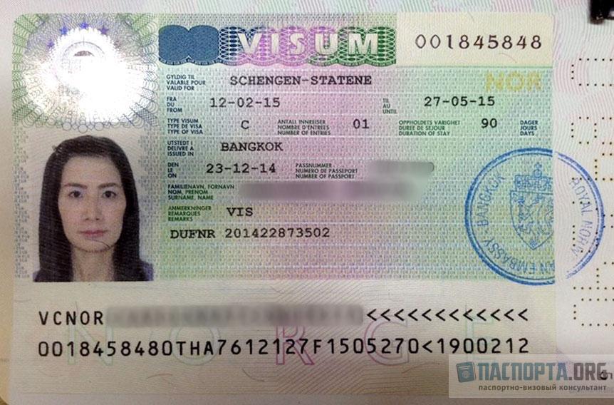 Так выглядит шенгенская виза в Норвегию в загранпаспорте.