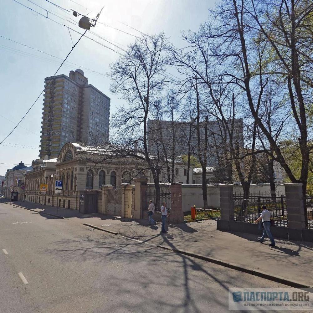 Посольство и консульство Кипра в Москве