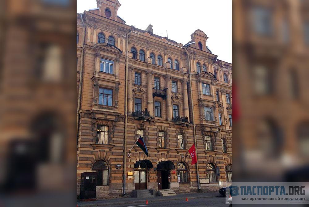 Консульство Азербайджана в Санкт-Петербурге - сайт, адрес, телефон