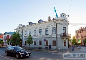 Консульство Казахстана в Казани - официальный сайт, адрес, телефон