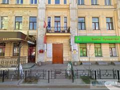 Консульство Польши в Иркутске - официальный сайт, адрес и телефон