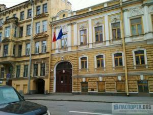 Консульство Израиля в Санкт-Петербурге
