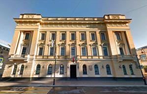 Консульство Сербии в Санкт-Петербурге - официальный сайт, адрес