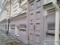 Посольство Нидерландов в Москве