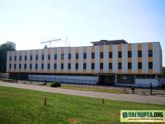 Посольство Сербии в Москве - официальный сайт, адрес и телефон