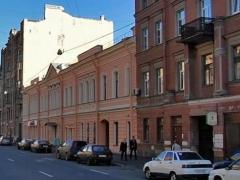 Почётное консульство Индонезии в Санкт-Петербурге