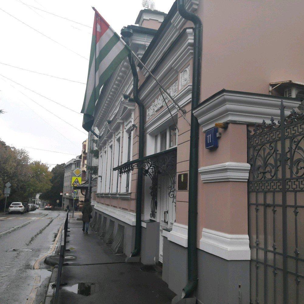Посольство Абхазии в Москве