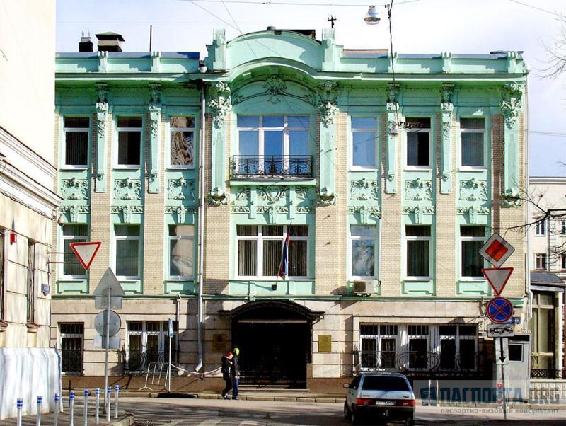 Посольство Азербайджана в Москве - официальный сайт, адрес