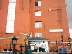 Консульство Таджикистана в Новосибирске - официальный сайт, адрес