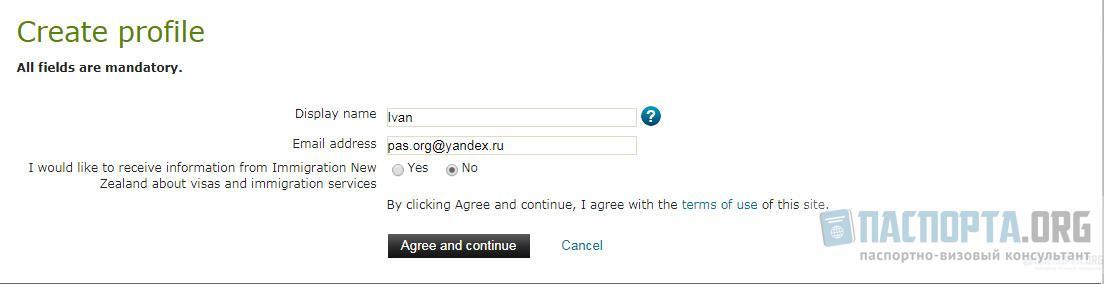 Виза в Новую Зеландию онлайн - шаг 3