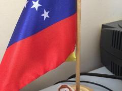 Посольство Венесуэлы в Москве