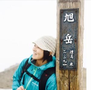 Michio voyage au japon guide