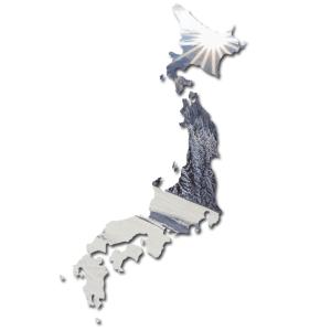 voyage a ski au japon carte du Japon / www.pasquedescollants.com