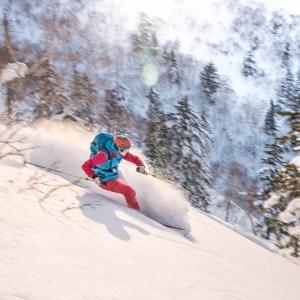 ski de rando à furano hokkaiido