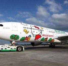 EVA Air é aceita na Star Alliance