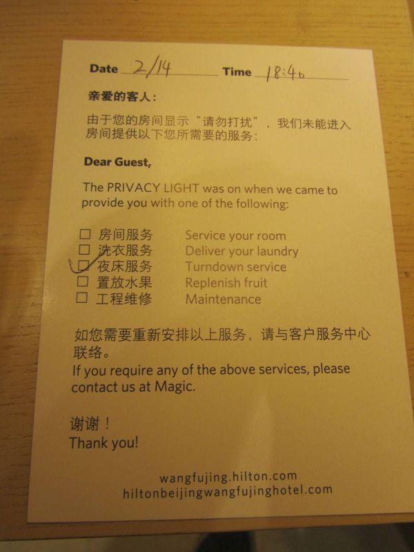 Hilton Wangfujing Lifestyle Suite