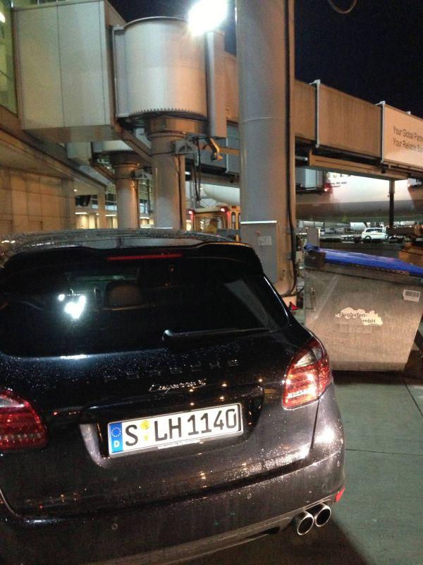 Lufthansa First Class Terminal