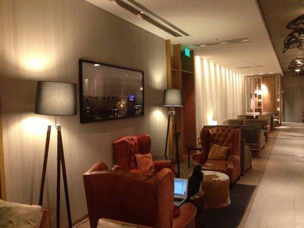 Star Alliance Lounge Buenos Aires