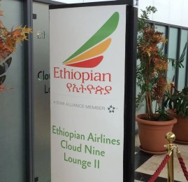 Sala VIP Cloud Nine da Ethiopian Airlines no Aeroporto de Addis Ababa (ADD)