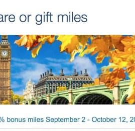US Airways prorroga promoção de compra de milhas com bônus de 100%