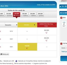 Site da TAM continua mostrando maior disponibilidade na versão internacional do que brasileira