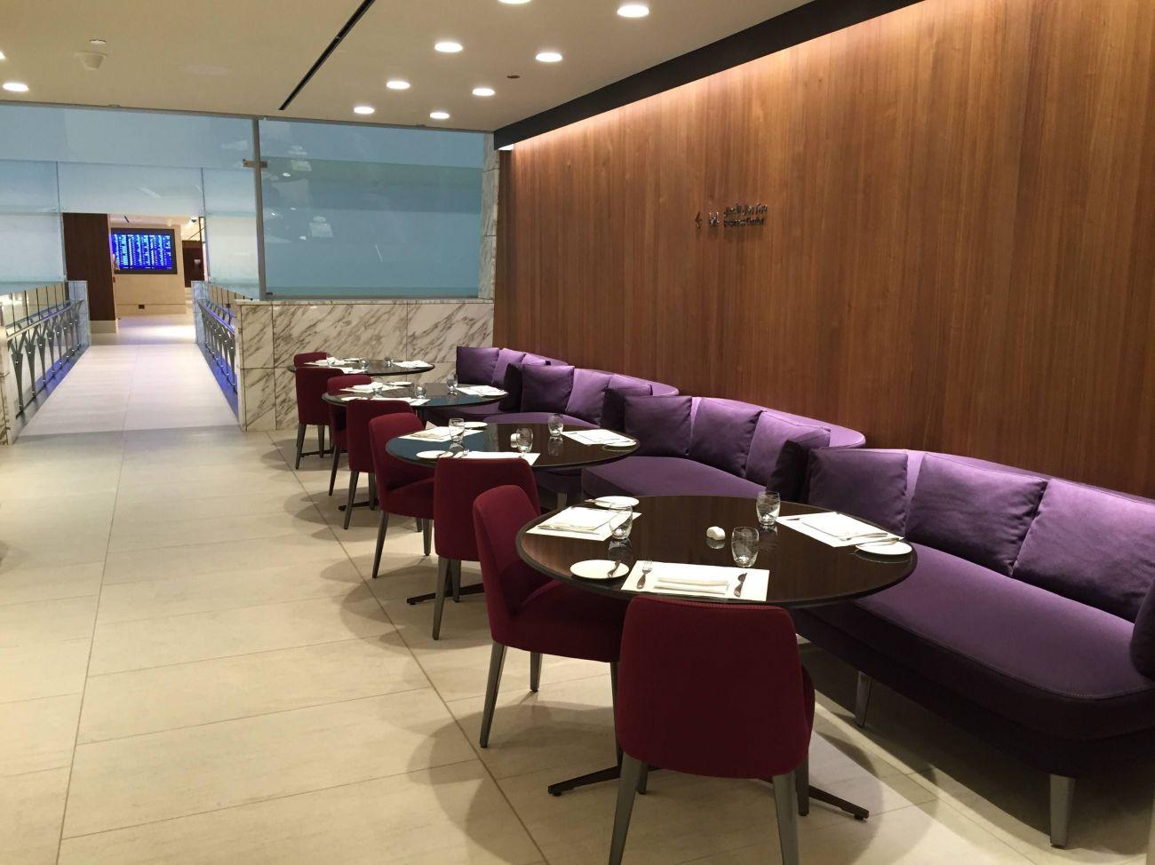 qatar airways arrival lounge