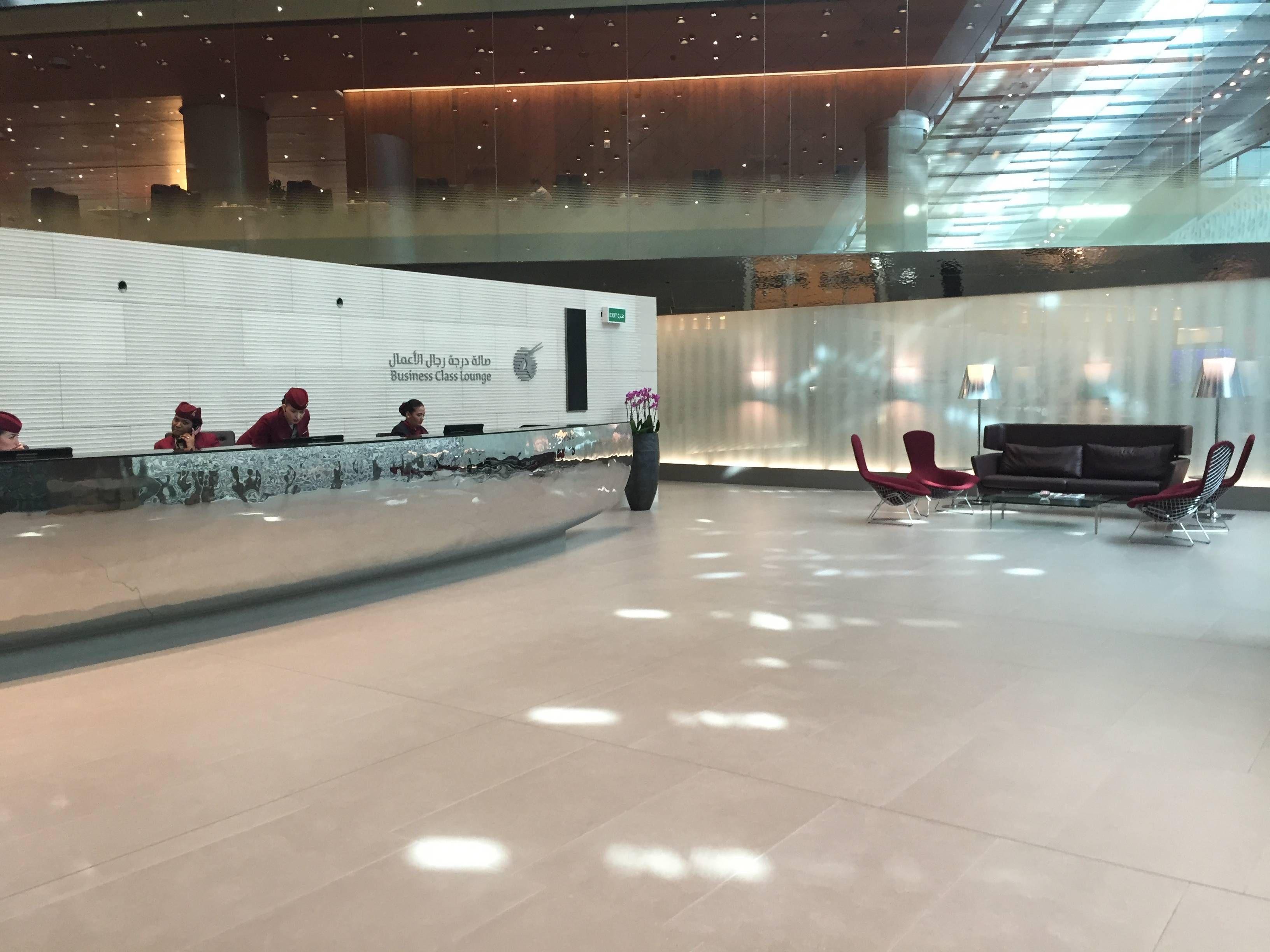 Al Mourjan Business Class doha sala vip
