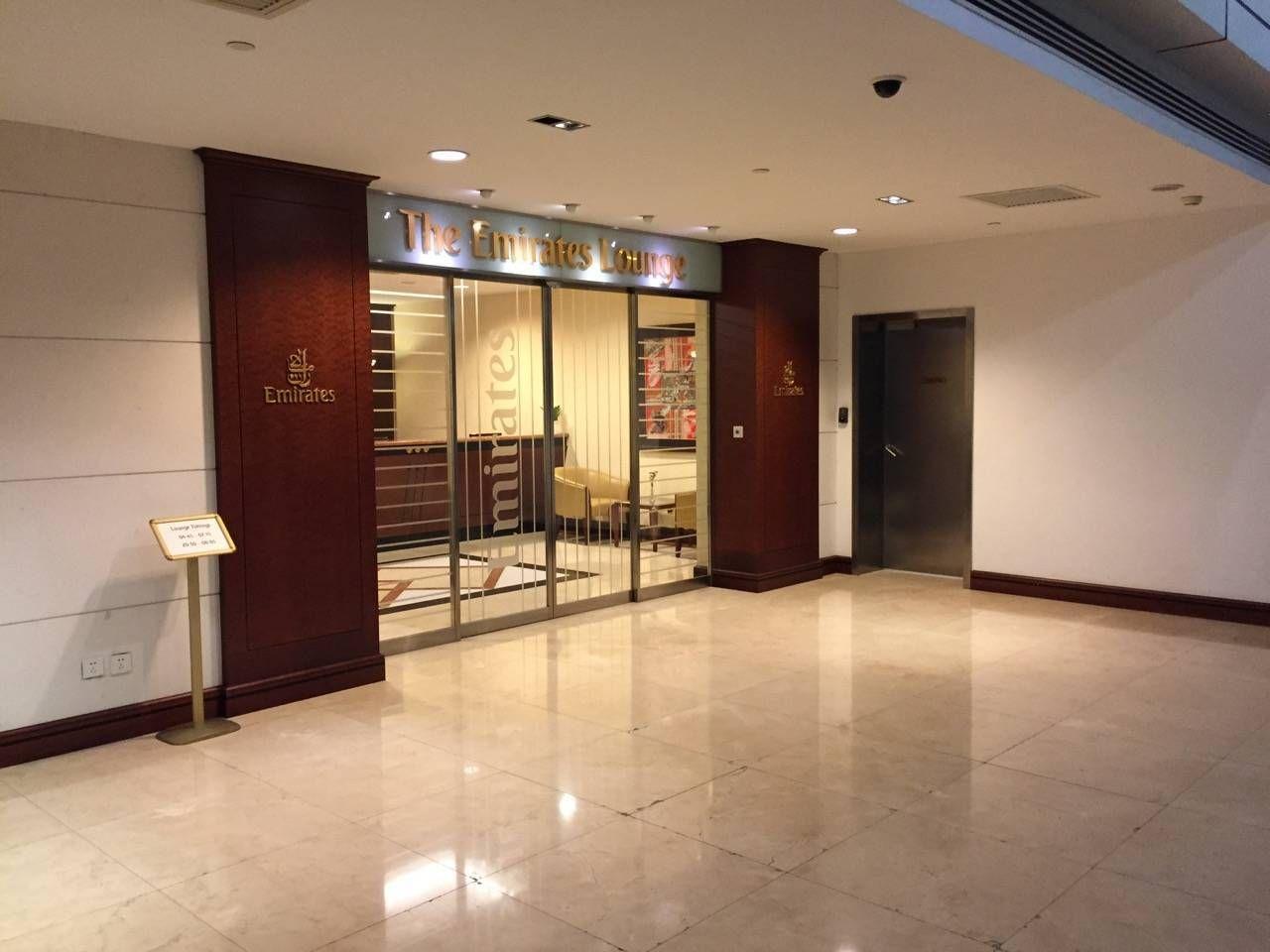 Emirates Lounge Shanghai-03