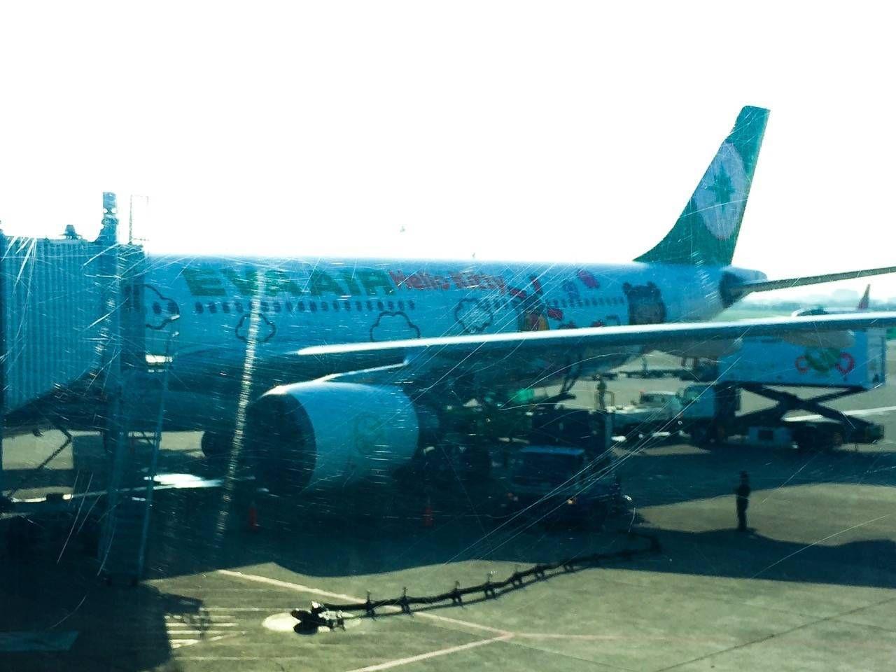 Eva Air A330 Business Class Royal Lauren-07