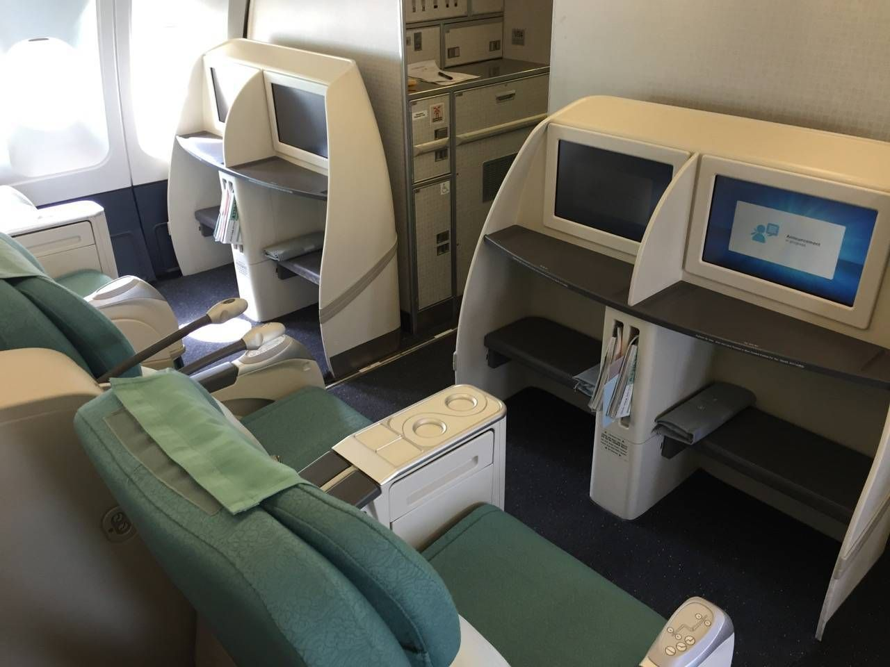 Korean Air First Class A330-04