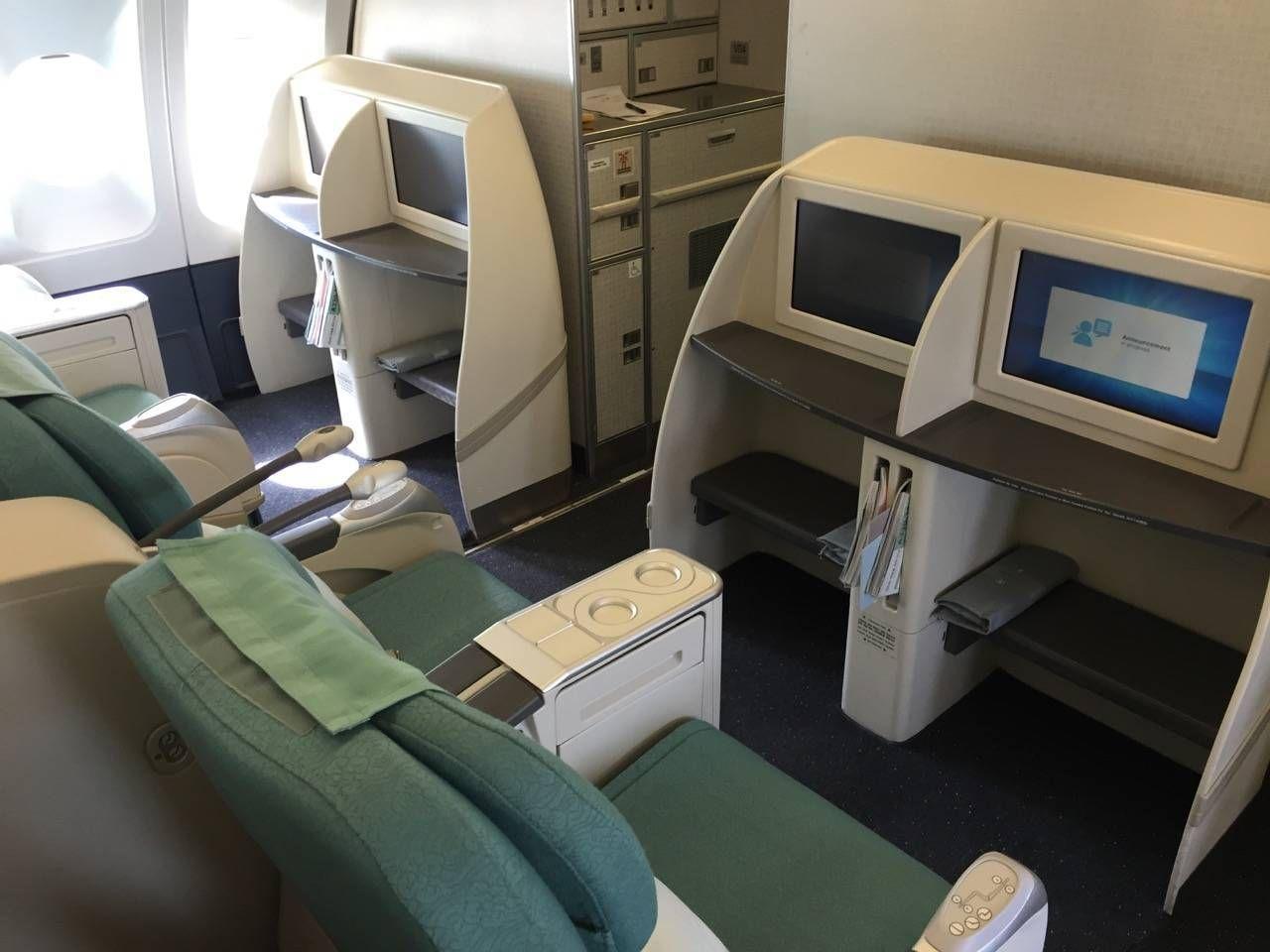 Korean Air First Class A330-04