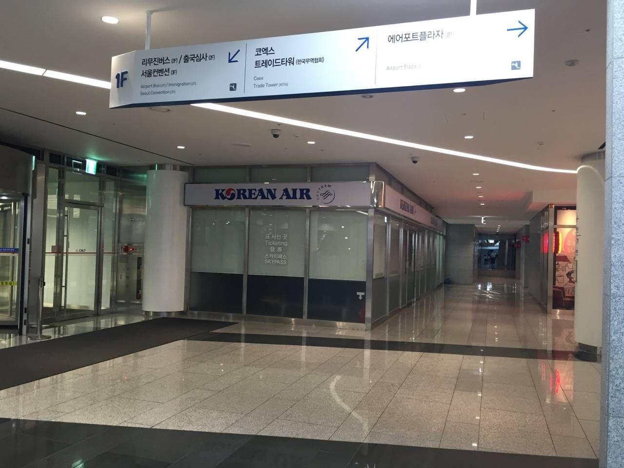 Korean Air First Class Lounge Seoul ICN-01