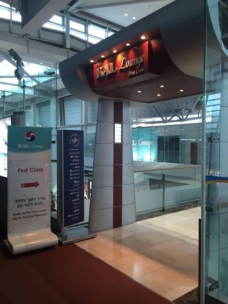 Korean Air First Class Lounge Seoul ICN-011