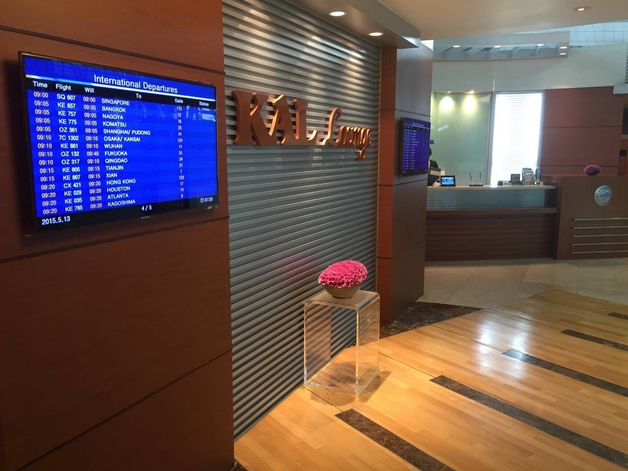 Korean Air First Class Lounge Seoul ICN-016