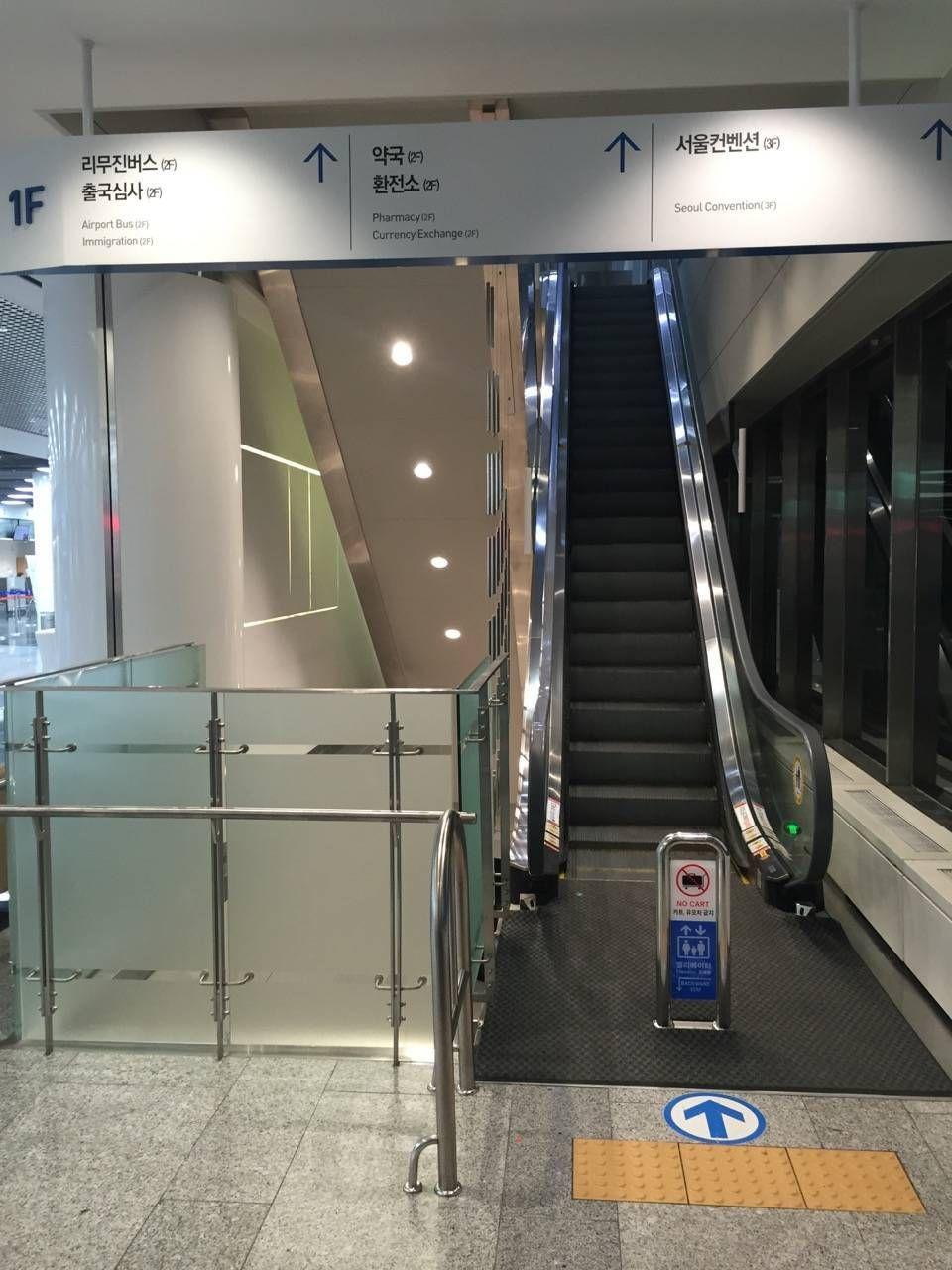Korean Air First Class Lounge Seoul ICN-04