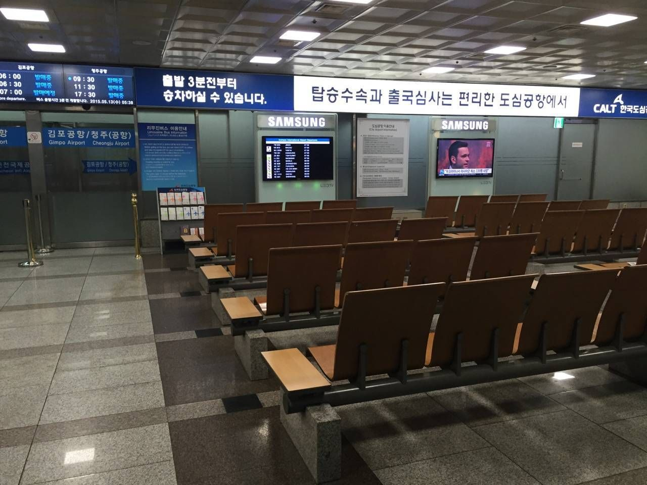 Korean Air First Class Lounge Seoul ICN-06