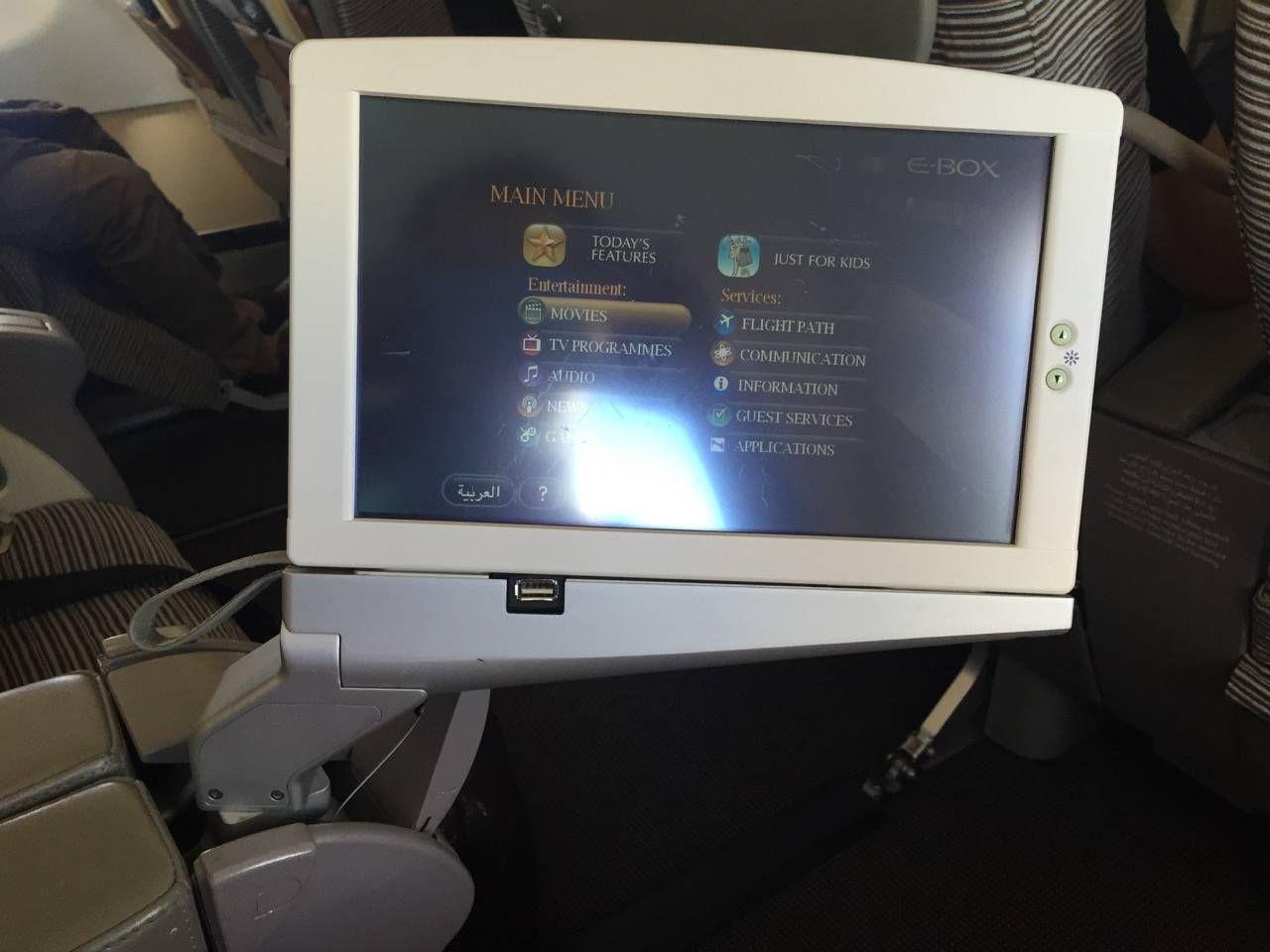 Etihad A320 Business Class-014