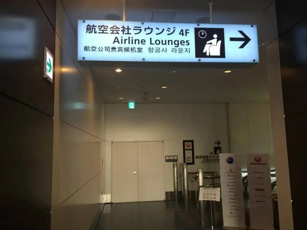 Sakura Lounge Haneda-09
