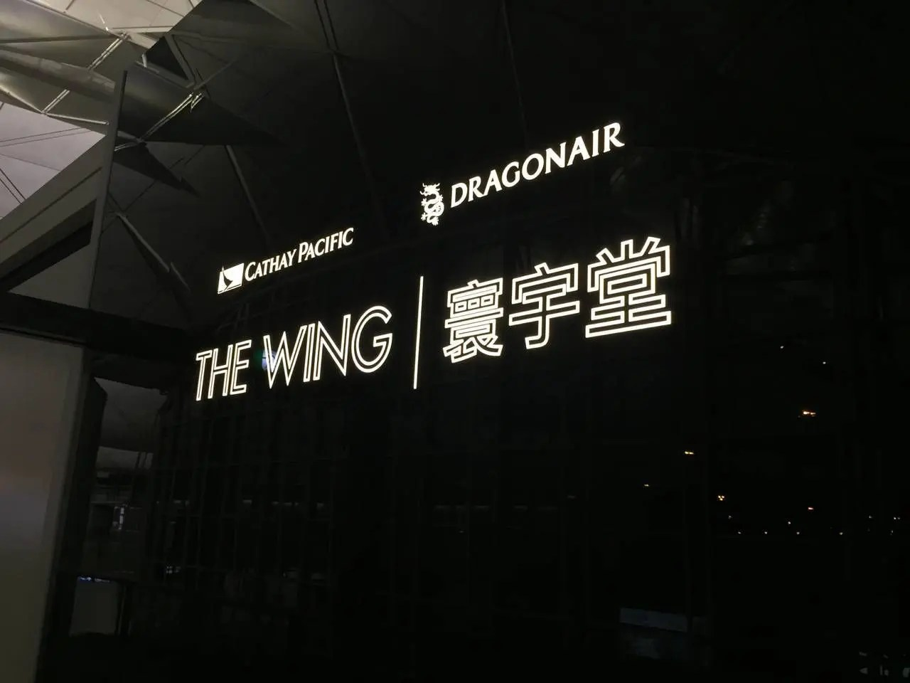 The Wing VIP Lounge Hong Kong -024