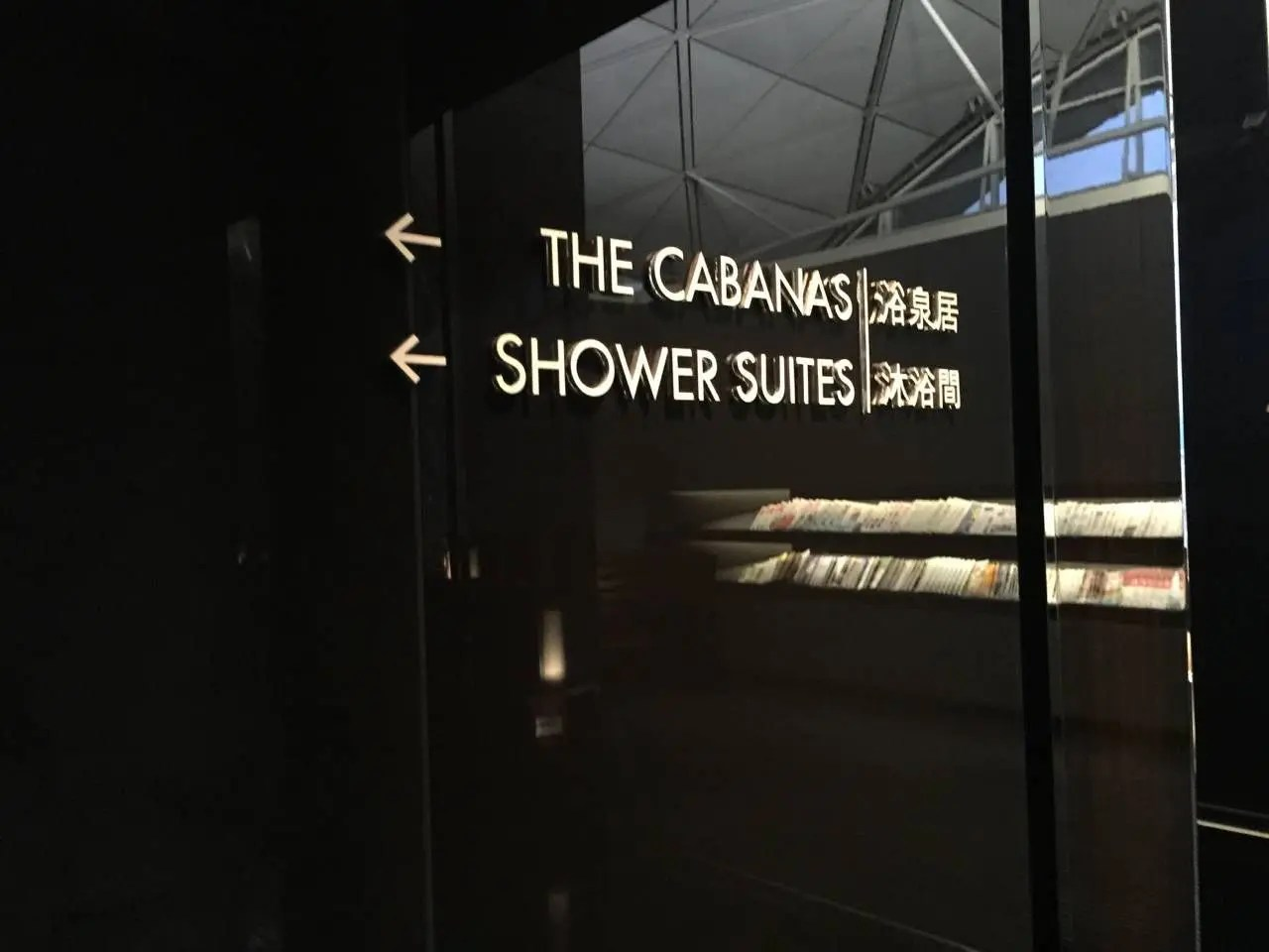 The Wing VIP Lounge Hong Kong -033