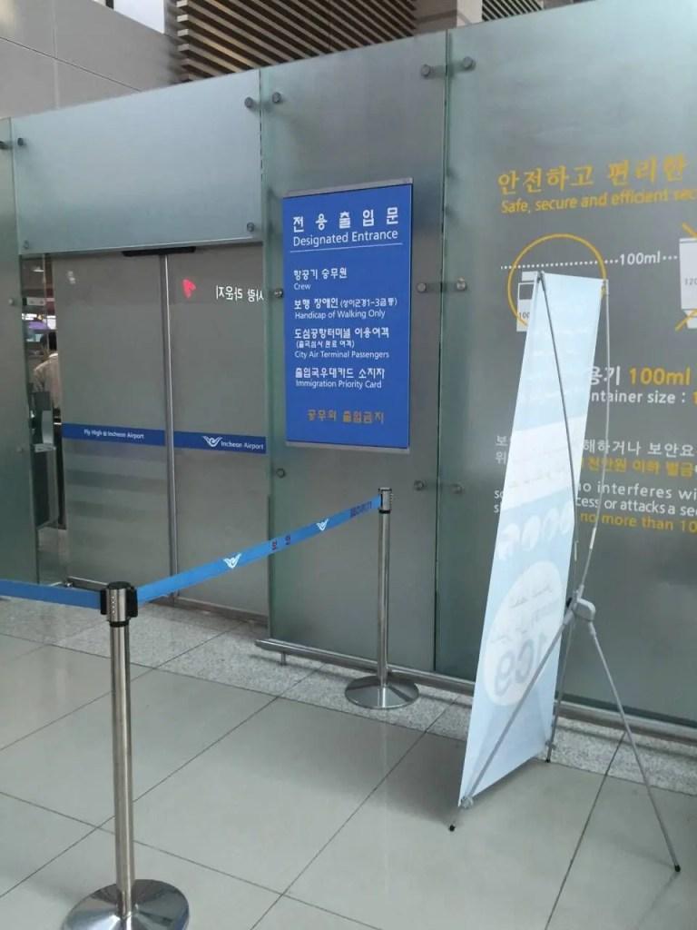 Asiana First Class Lounge-019