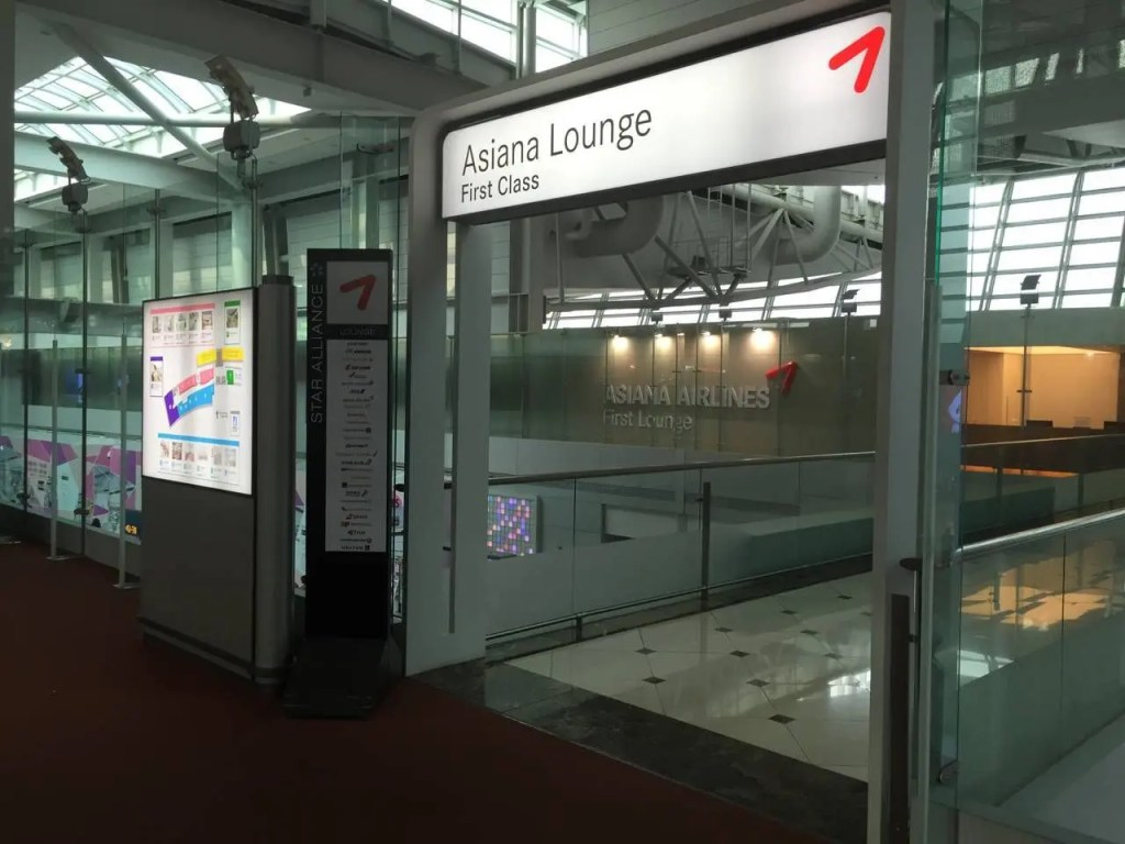 Asiana First Class Lounge-020