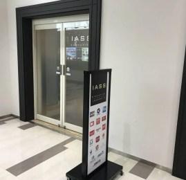 Sala VIP IASS Lounge – Aeroporto de Tokyo (NRT)