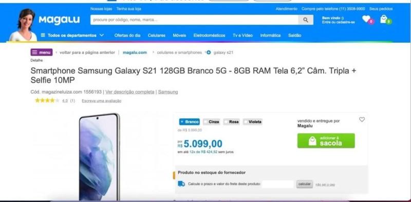 American Express Galaxy S21