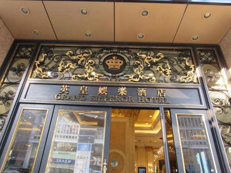 Grand-emperor-hotel-macau