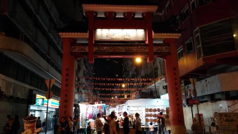 temple-street-market-hong-kong